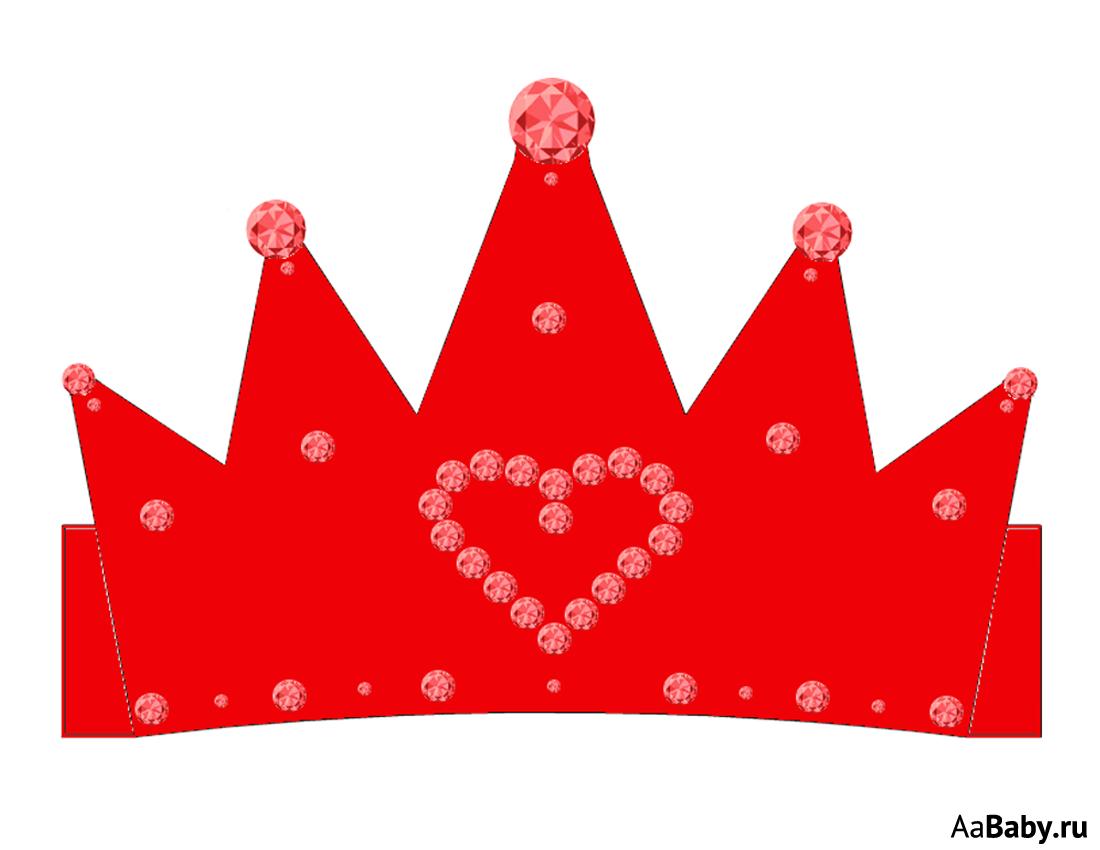 Открытка в виде короны простые