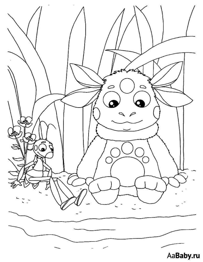 Лунтик рисунки для детей