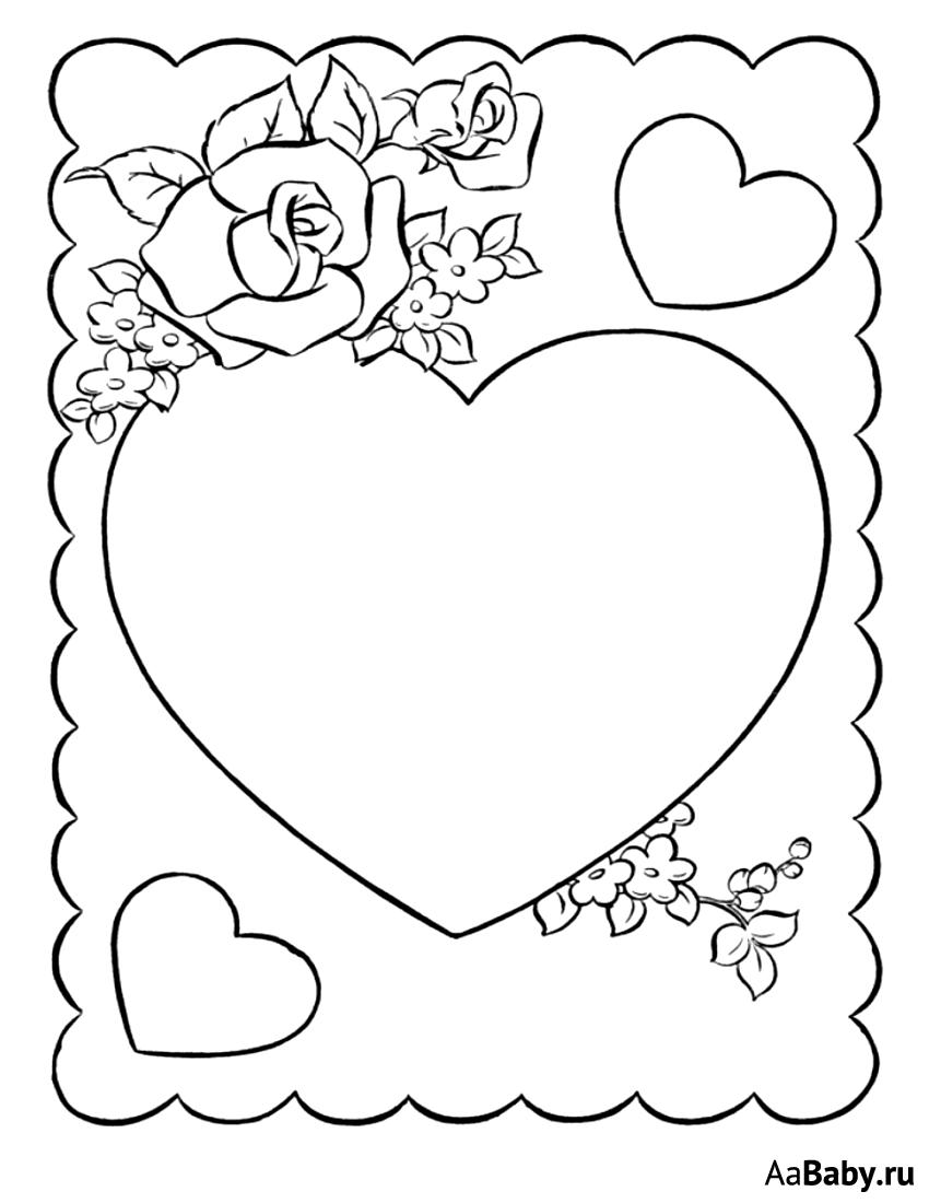 Шаблоны для создания открытки ко дню матери романтического свидания