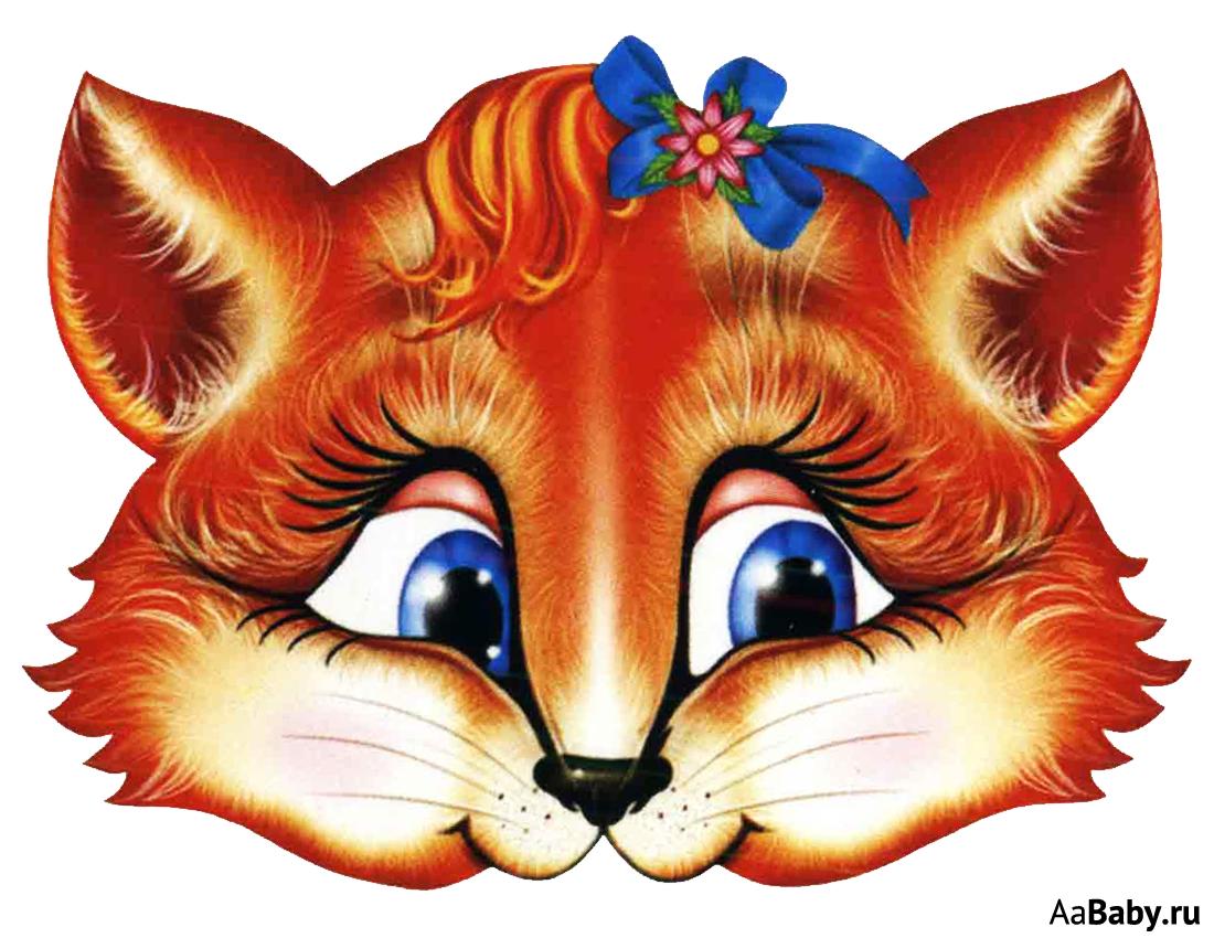 Картинки маски для детей на голову распечатать