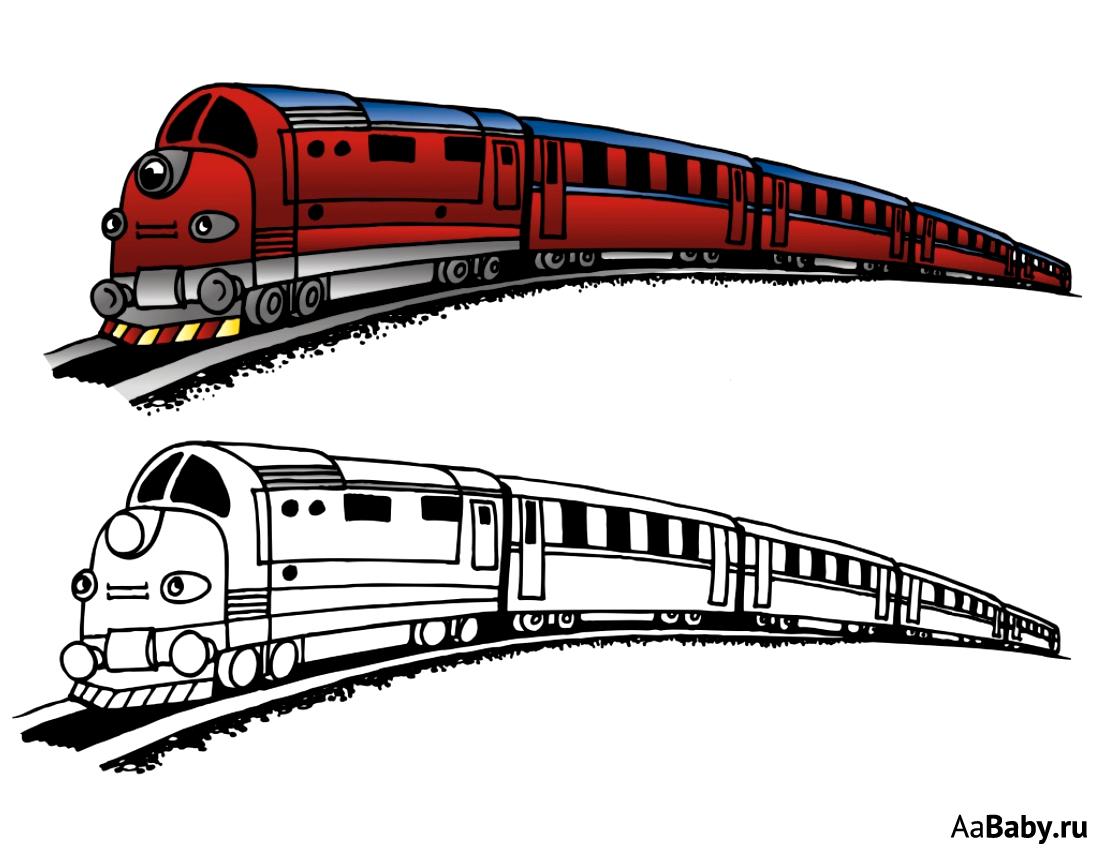 картинки как нарисовать поезда подсказки камере
