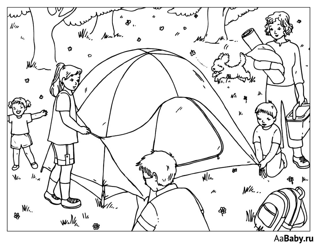рисунок отдыха на природе карандашом установил личности разместивших