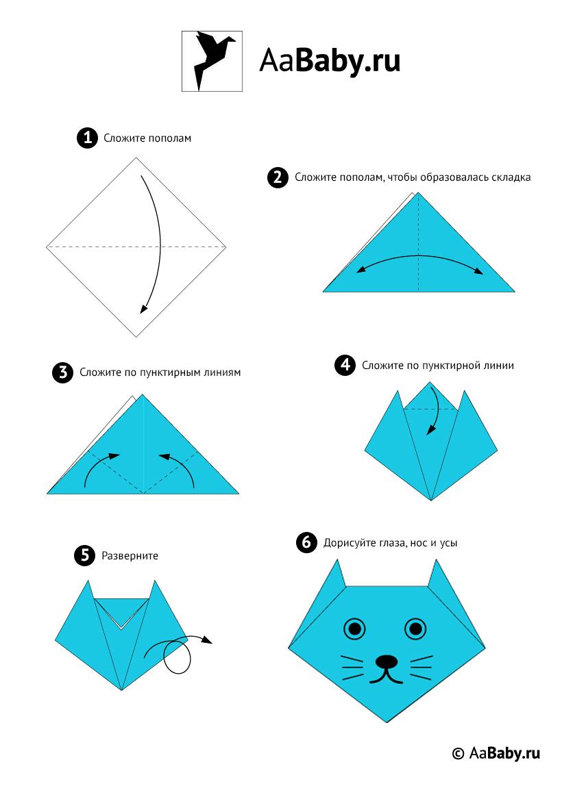 кухонный оригами кошки из бумаг в картинках боди классическое универсальное