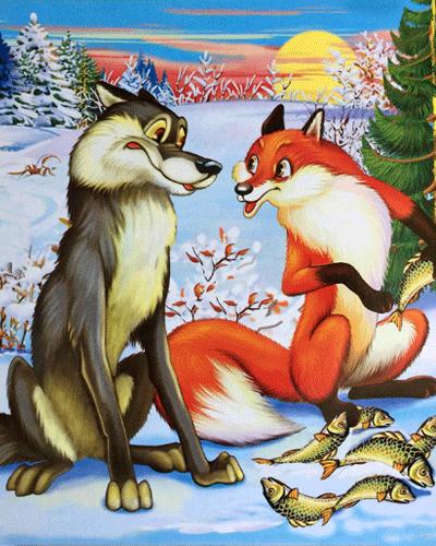 Картинка лис и волк