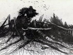 Сказка Медведь на воеводстве - Салтыков-Щедрин