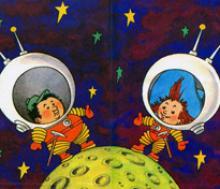 музыка незнайка на луне